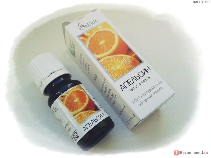 Рецепт апельсинового масла от целлюлита